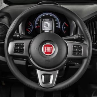 img tecnologia volante1 Uno - Concessionária e Revenda Autorizada Fiat em Santa Catarina, SC | Carboni Fiat