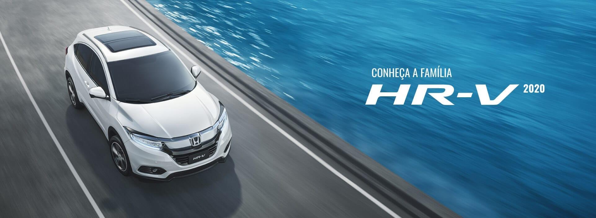 Honda Shori HR-V hero hrv