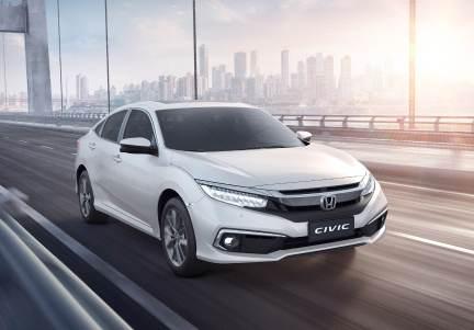 Honda Shori Civic catalogo civic 20201