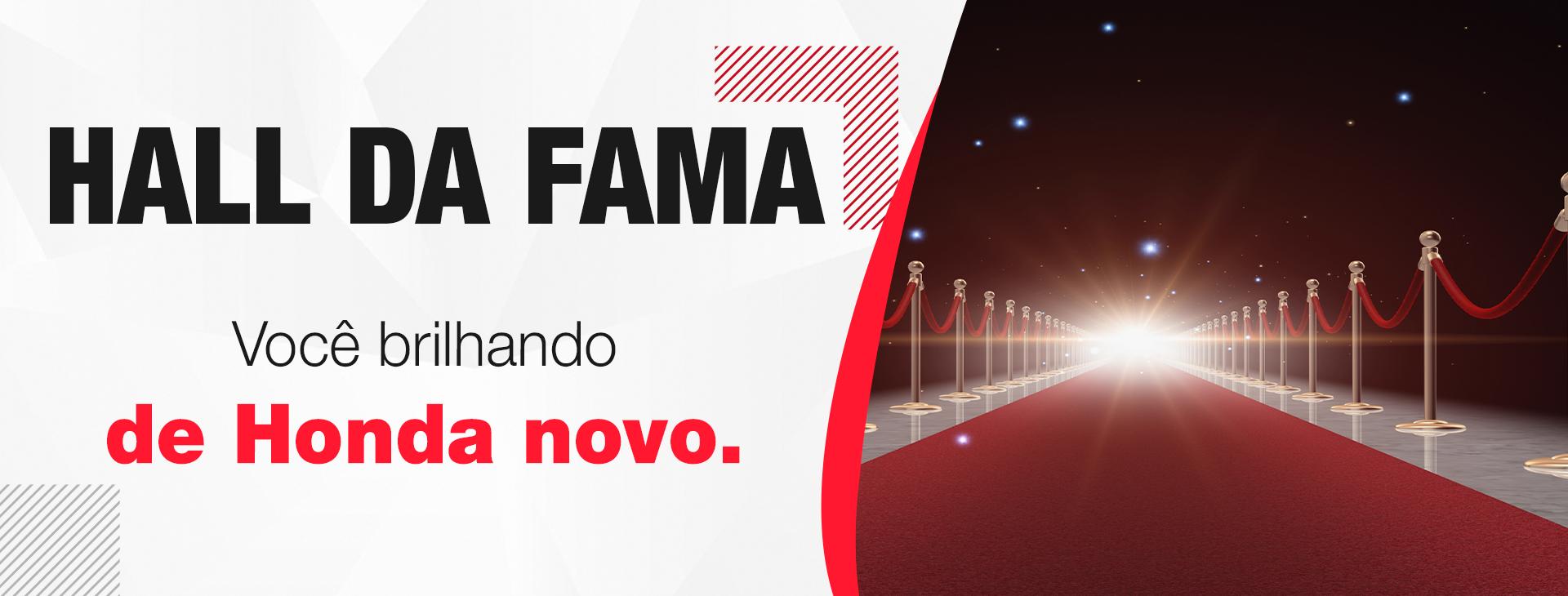 hall-da-fama-banner-desktop