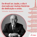 Honda Shori Honda Shori dia da imigracao japonesa