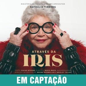 iris site