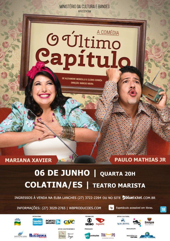 OUC_vertical_COLATINA