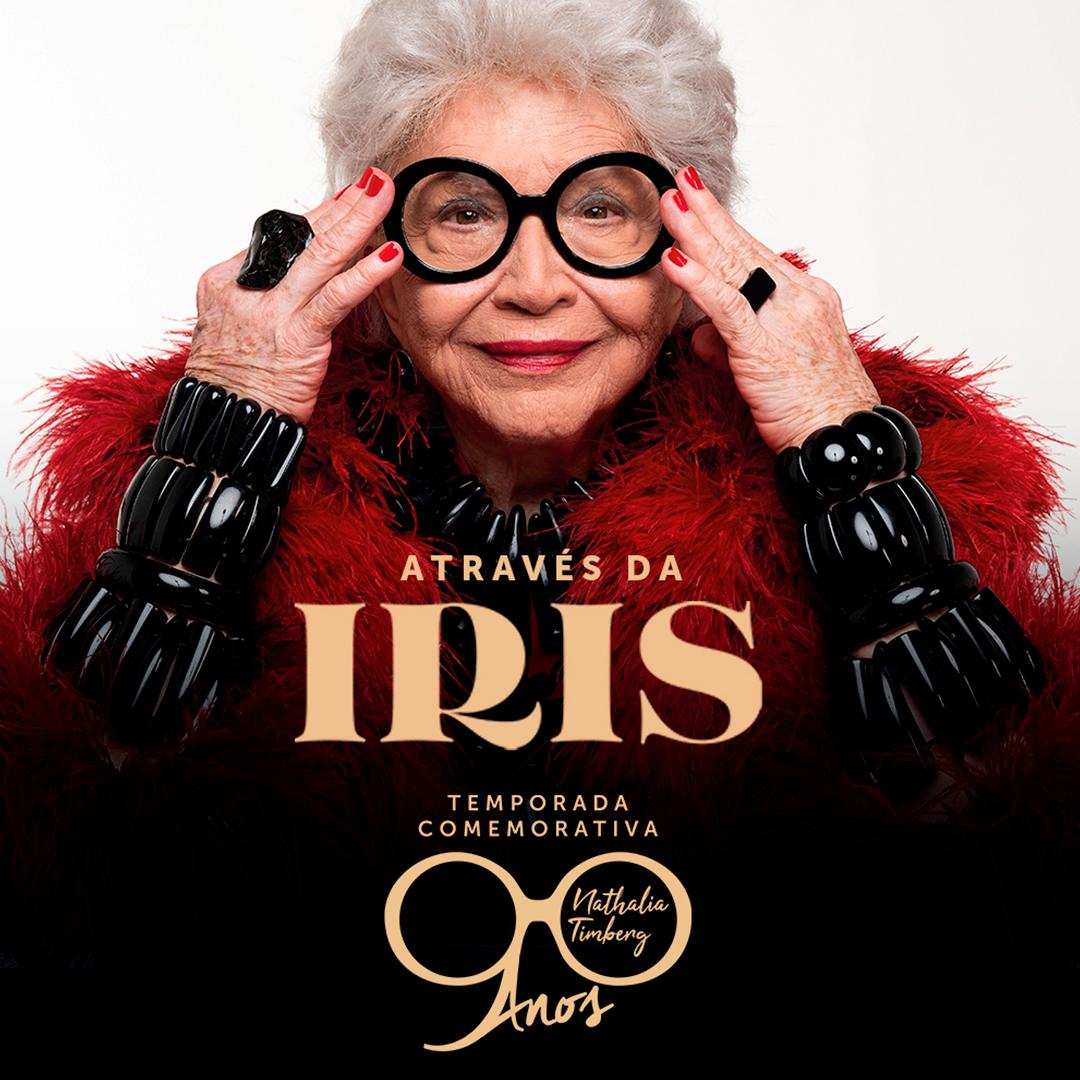 Através da Iris