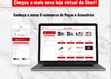 Conheça o nosso E-commerce de Peças e Acessórios